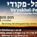 "10.   11. VaYakhel Pekudei ויקהל פקודי 150x150 - Welcome to my ""set apart"" blog & more."