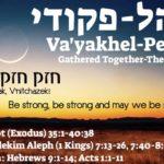 "10.   11. VaYakhel Pekudei ויקהל פקודי 150x150 - Welcome to my ""set apart"" blog & more."