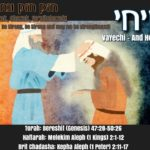 "12. VaYechi ויחי 150x150 - Welcome to my ""set apart"" blog & more."