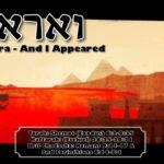 "2. VaEra וארא 150x150 - Welcome to my ""set apart"" blog & more."
