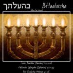 "3. B'Haalotcha בהעלתך 150x150 - Welcome to my ""set apart"" blog & more."