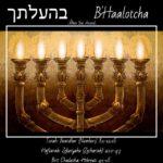 "3. B'Haalotcha בהעלתך 150x150 - Welcome to my ""set apart"" blog & more."