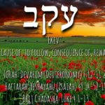 "3. Ekev עקב 150x150 - Welcome to my ""set apart"" blog & more."