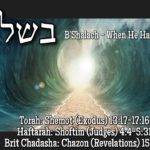 "4. B'Shalach בשלח 150x150 - Welcome to my ""set apart"" blog & more."