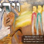 "4. Vayera וירא 150x150 - Welcome to my ""set apart"" blog & more."