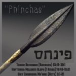 "8. Phinchas פינחס 150x150 - Welcome to my ""set apart"" blog & more."